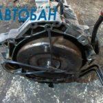 1. АКПП CFR на Audi 100 (С4) 1994 г. отгружена в г. Аксай, ЗКО через ТК КИТ (экспедиторская расписка № 0016862307)