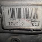 ДВС 1ZR-FE на Тайота Короллу 2008г., отправлен в г. Караганда через ТК КИТ (экспедиторская расписка № 0015225194)