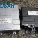 ЭБУ SIEMENS 5WK3321B, 01N927733BE от АКПП на AUDI А6(С4) отправлен в г. Костанай через ТК КИТ (экспедиторская расписка №0016113581)