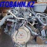 ДВС PR на Форд Мондео 1994 г. отправлен в г. Караганду через ТК КИТ (экспедиторская расписка № 0013565230)
