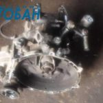 МКПП 5 ст. на Шкоду Фабию 2002 г. отправлена в г. Астана через ТК КИТ (экспедиторская расписка № 0016033178)